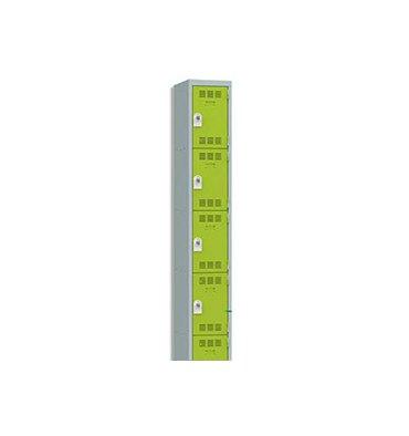 VINCO Vestiaire 4 Cases + 1 Colonne - Dimensions : 30 x 180 x 50 cm gris perle anis