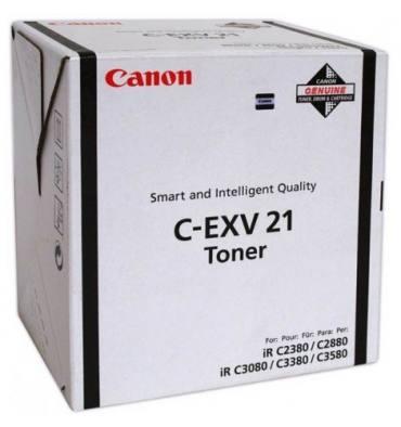 CANON Cartouche toner pour copieur encre noire C-EXV21 N